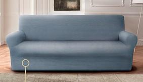 Copricuscino per poltrona o divano millerighe casadasogno - Copricuscini divano bassetti ...